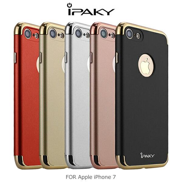 強尼拍賣~iPAKYAppleiPhone7磨砂拼接手機殼三合一拼接背蓋保護套保護殼