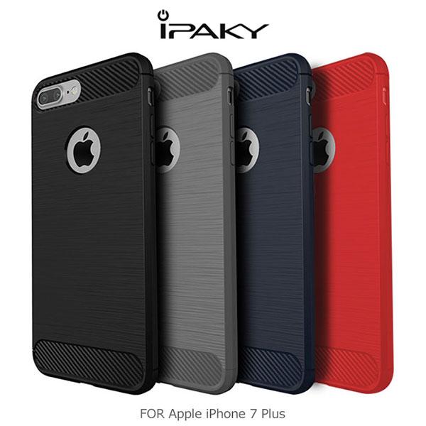 強尼拍賣~ iPAKY Apple iPhone 7 Plus 拉絲矽膠套 保護殼 TPU套 軟殼