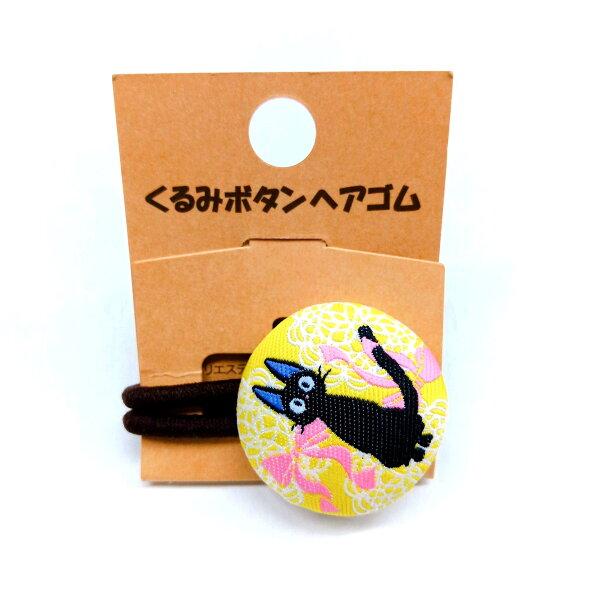 【真愛日本】18050700037日本製鈕扣髮束-黑貓JIJI緞帶宮崎駿魔女宅急便黑貓奇奇髮束髮圈