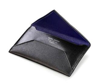 喬治傑生(GEORG JENSEN)-信封式名片夾-黑色/紫色