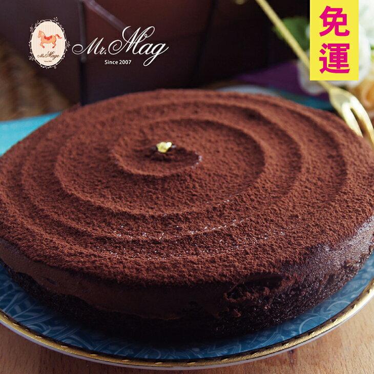 比利時70%濃醇生巧克力蛋糕6吋-極致濕潤順口!選用比利時150年歷史頂級嘉麗寶可可豆【馬各先生】★6月全館滿499免運