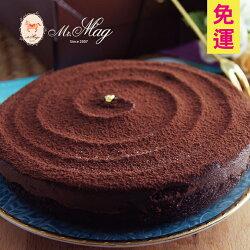 比利時70%濃醇生巧克力蛋糕6吋-極致濕潤順口!選用比利時150年歷史頂級嘉麗寶可可豆【馬各先生】▶全館滿499免運