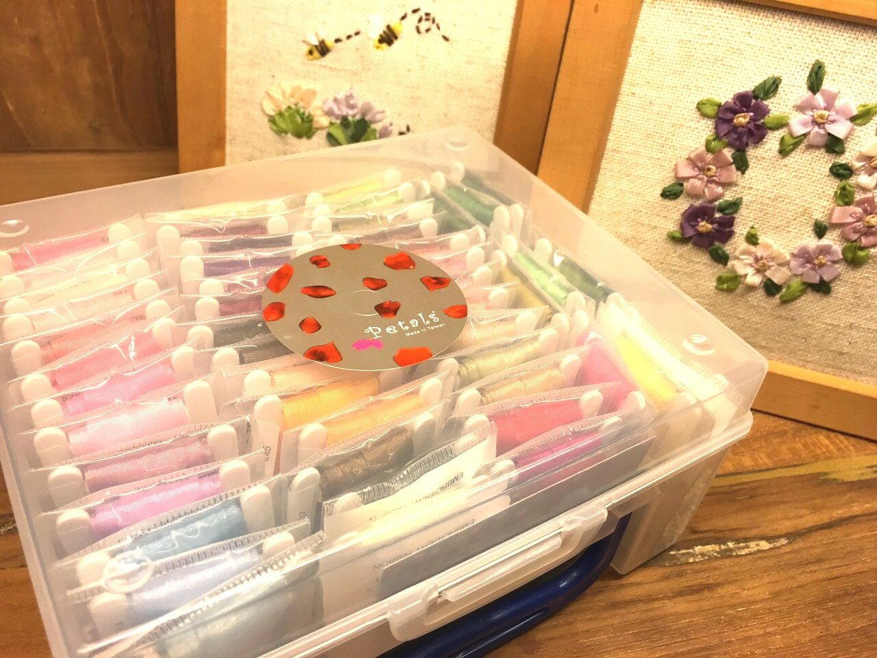 Petals緞帶刺繡盒裝 - 1045 仿絲帶全彩 8mm 49色 - 限時優惠好康折扣