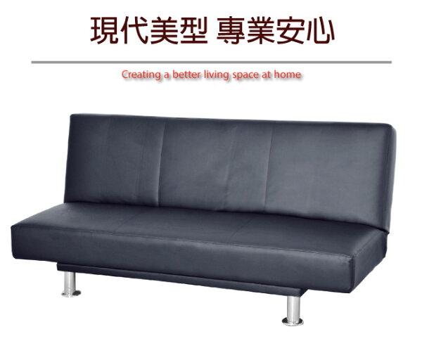 【綠家居】馬可仕時尚黑皮革沙發沙發床(展開式機能設計)