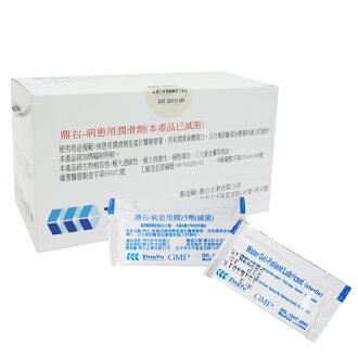 【醫康生活家】鼎右潤滑劑3ml隨身包 100包/盒