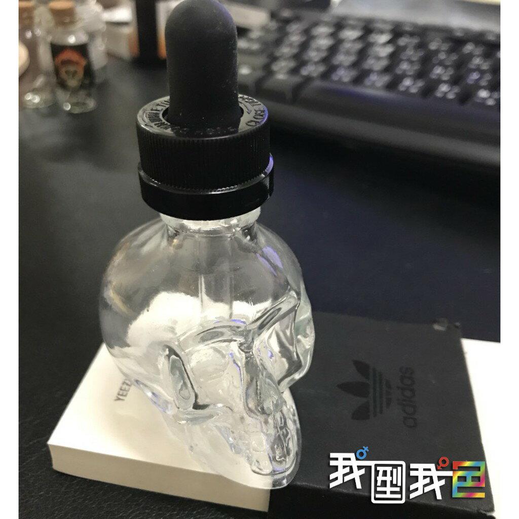 骷髏滴油瓶**全透明30ml玻璃滴煙油瓶 霧化器精油分裝瓶菸油瓶 搭配兒童安全防開奶頭蓋