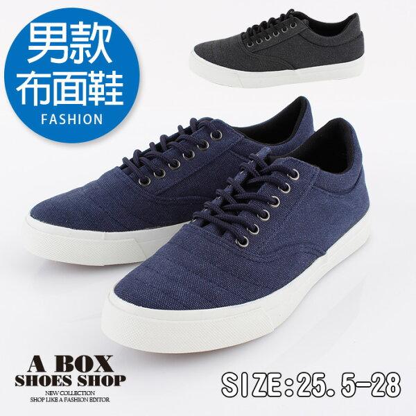 格子舖:【KBJ037】(男鞋25.5-28)綁帶帆布鞋布面鞋百搭時尚素色布面MIT台灣製2色