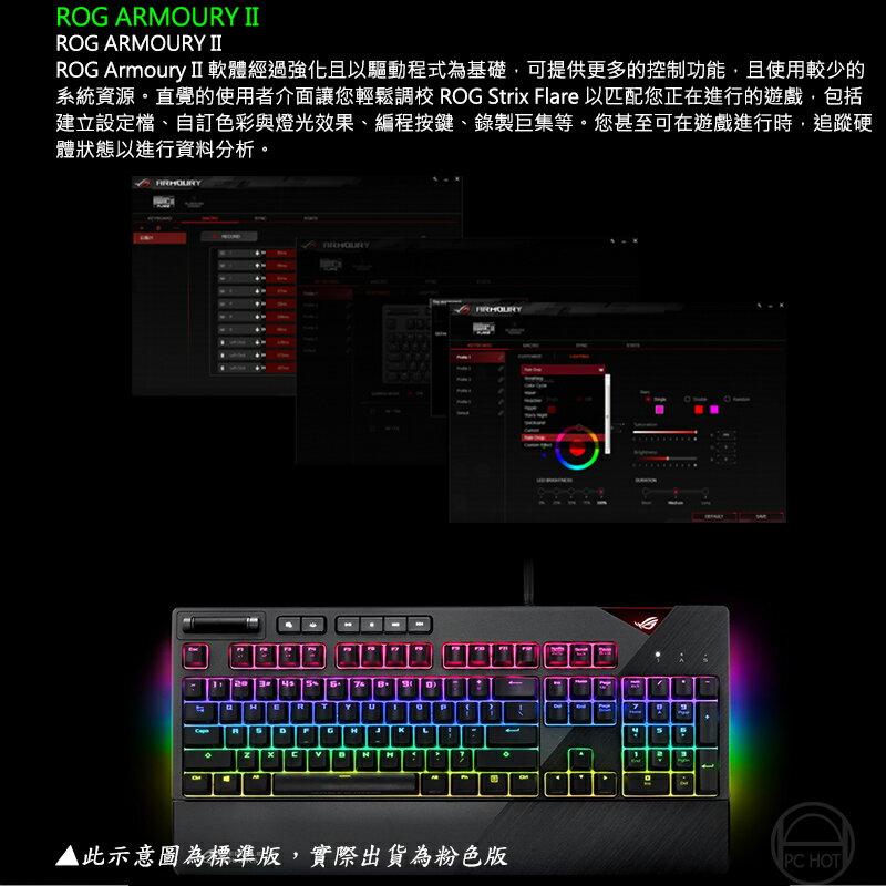 [春節促銷] ASUS 華碩 ROG STRIX FLARE PNK 機械式鍵盤 電競鍵盤 粉紅限量版 青軸 茶軸 5