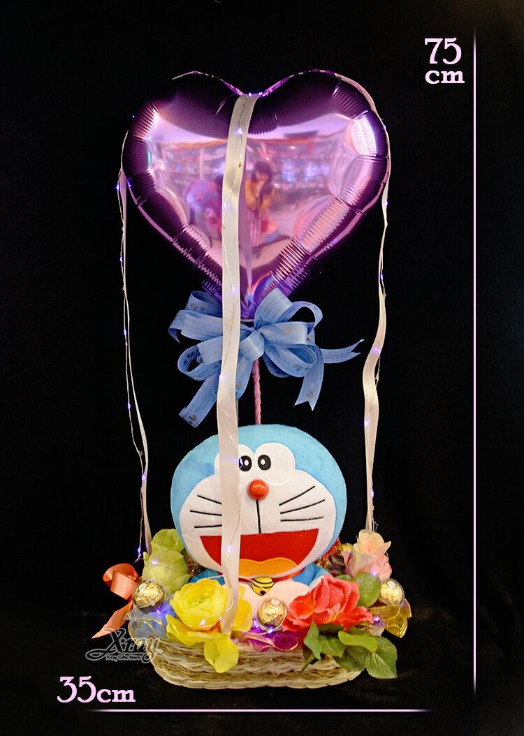 11吋哆啦A夢抱愛心幸福熱氣球,捧花 / 情人節金莎花束 / 熱氣球 / 畢業花束 / 亮燈花束 / 情人節禮物 / 婚禮佈置 / 生日禮物 / 派對慶生 / 告白 / 求婚,X射線【Y030017】 1
