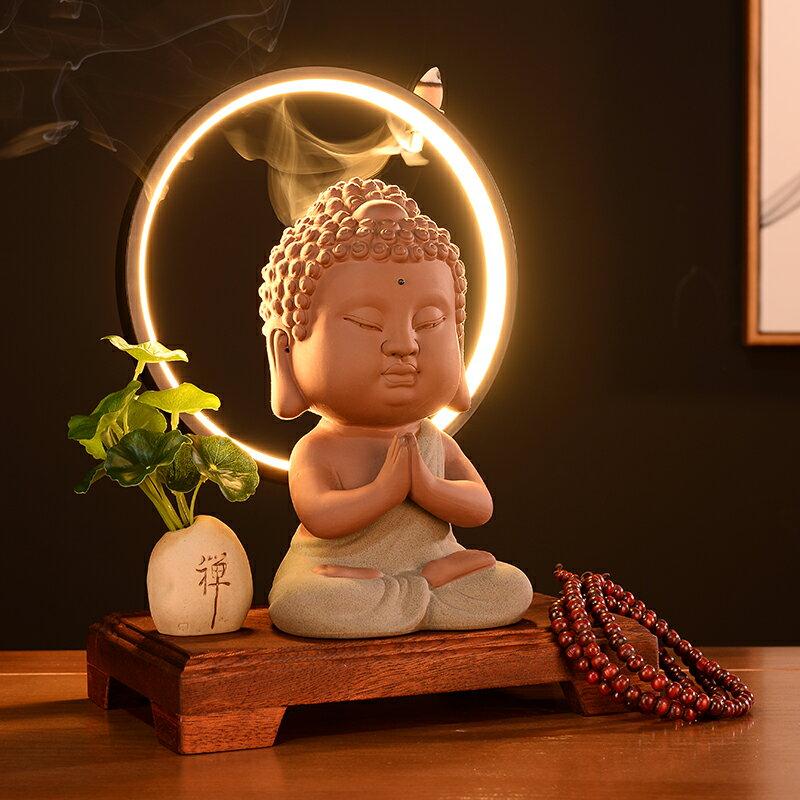 創意中式家居倒流香爐擺件沉香檀香簡約現代辦公室客廳裝飾熏香爐