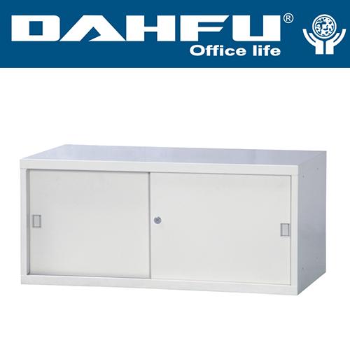 DAHFU 大富 DF-KS-01-A 鐵拉門鋼製連接組合公文櫃W900xD450xH400(mm) / 個