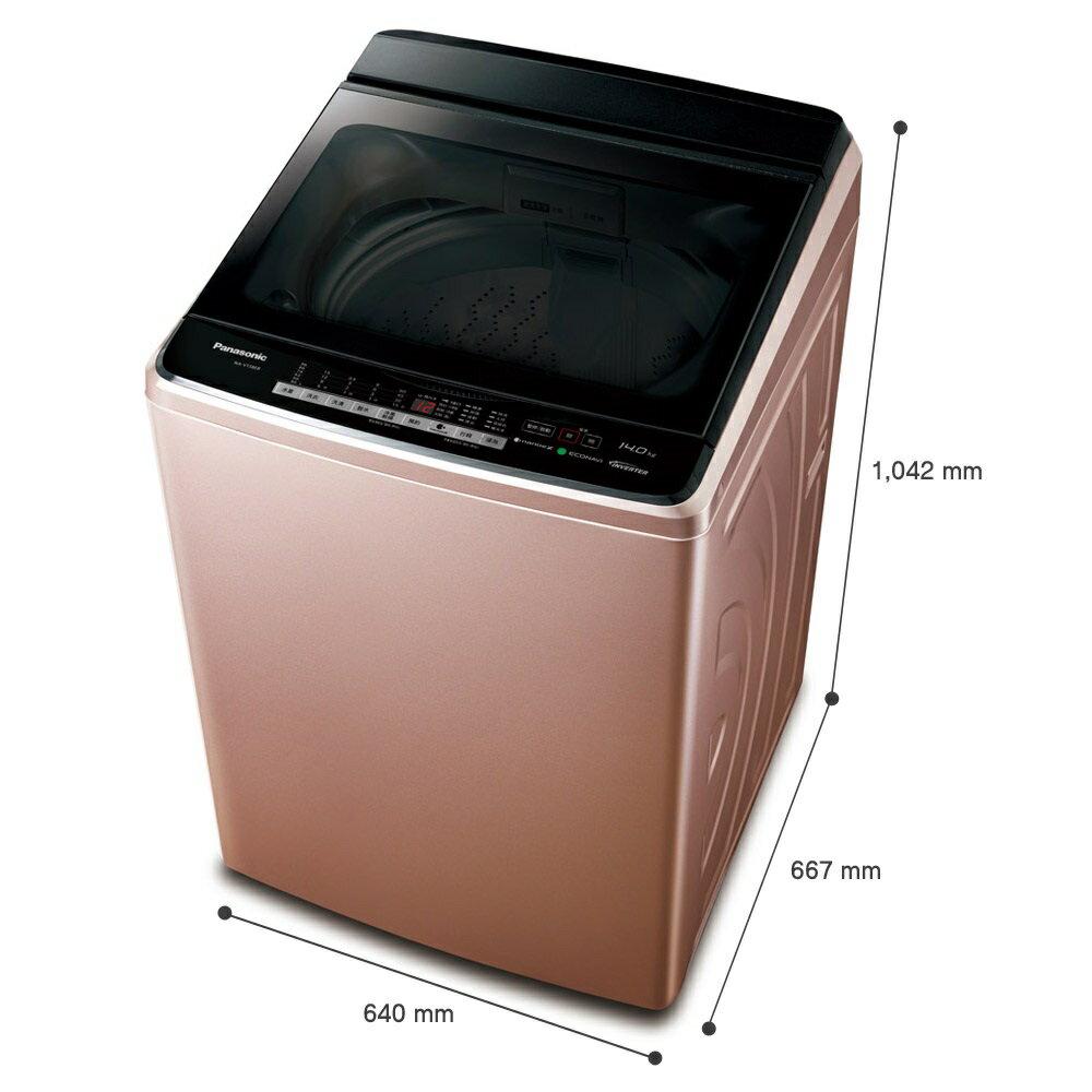 Panasonic 國際牌 NA-V160GB-PN 玫瑰金 16公斤 直立式變頻洗衣機 樂天Summer洗衣機
