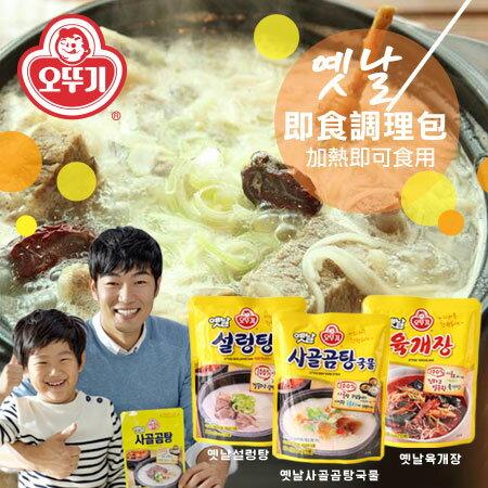 韓國 OTTOGI 不倒翁 即食調理包 (單包) 牛骨湯 辣牛肉湯 牛肉鮮濃湯 湯底 湯 調理包 料理包 速食湯【N202956】
