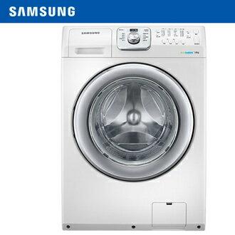 Samsung 三星 WF14F5K3AVW/TW 14KG 滾筒式洗衣機 魔力泡泡淨系列 洗脫 (亮麗白)