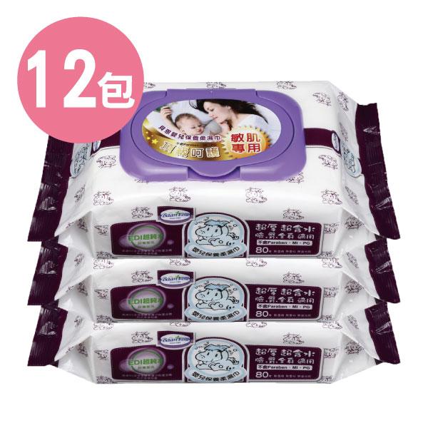 【買就送貝恩經典護手霜50ML】貝恩 EDI嬰兒保養柔濕巾80抽(12入/箱購) 紫色新包裝/含蓋/含運費