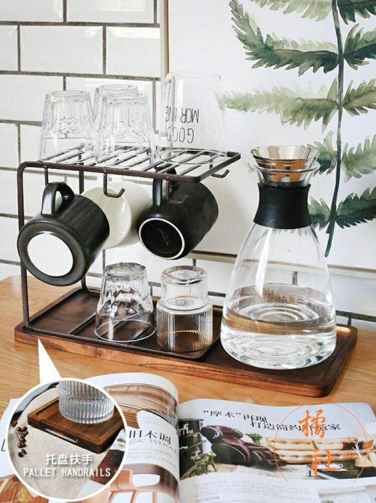 簡約玻璃瀝水杯掛架水杯收納杯架托盤置物架居家【櫻田川島】