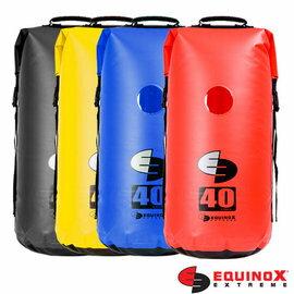 【【蘋果戶外】】EQUINOX126100%防水袋四十公升(手提式)40L浮潛水另售矽膠面鏡呼吸管