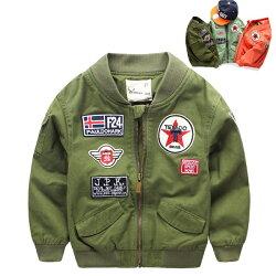 帥氣男童貼布飛行員 棒球外套 兒童 童裝 夾克 橘魔法Baby magic 現貨