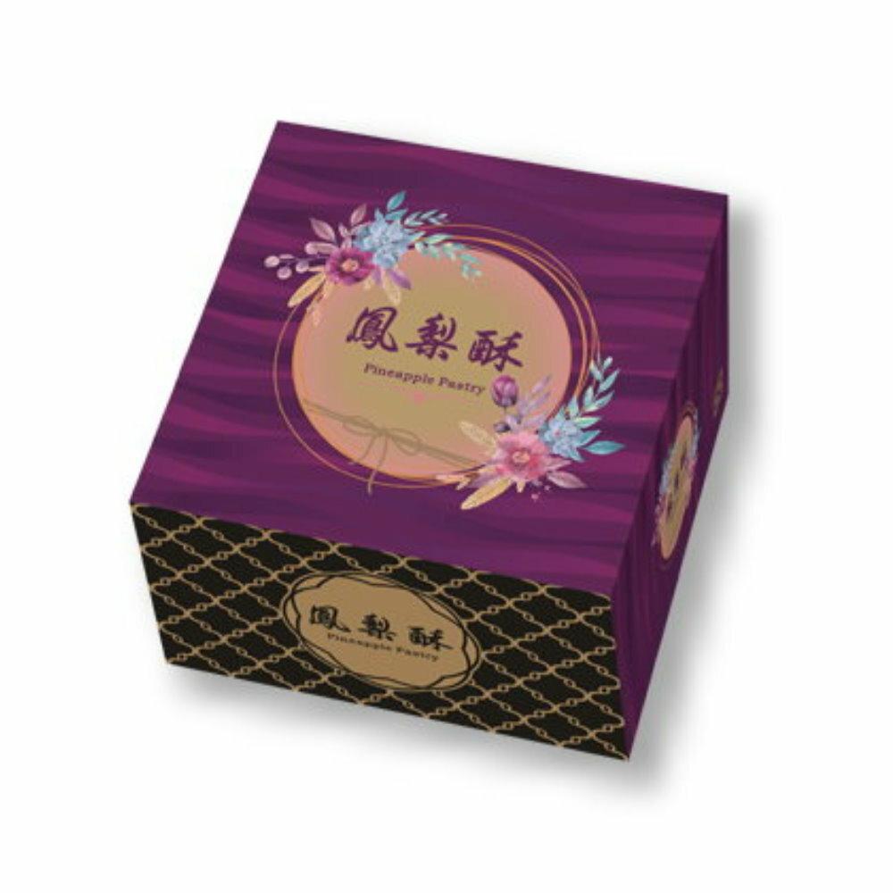 金箔套式盒(鳳梨酥) 包裝材料 禮盒