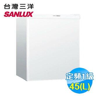台灣三洋 SANLUX 45公升單門小冰箱 SR-45A5