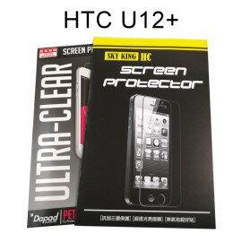 亮面高透螢幕保護貼HTCU12+U12Plus(6吋)