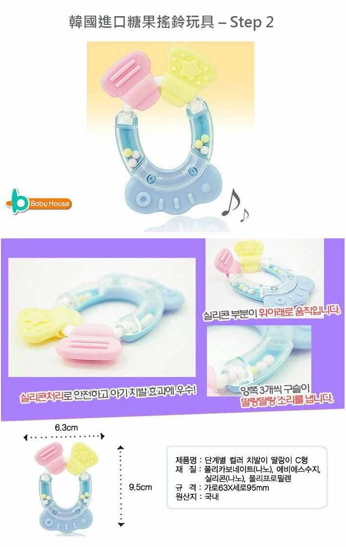 『121婦嬰用品館』baby house  韓國進口糖果搖鈴玩具(搖鈴固齒器) – Step 2 1