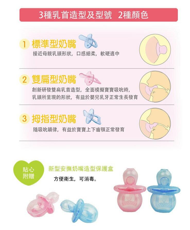 US Baby 優生 - 矽晶安撫奶嘴 (標準) -S (藍/紅) 4