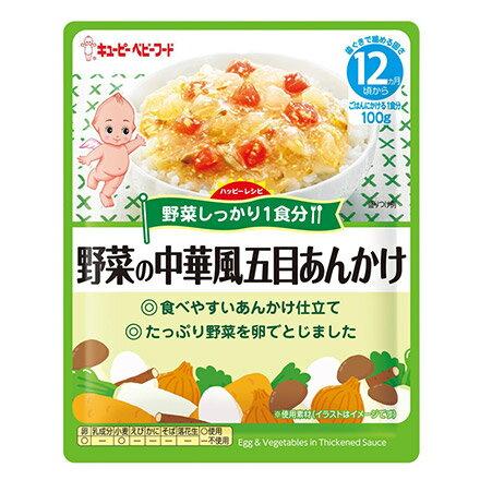 綠動會 Kewpie VR~1 隨行包~中華風什錦蔬菜~悅兒園婦幼 館~