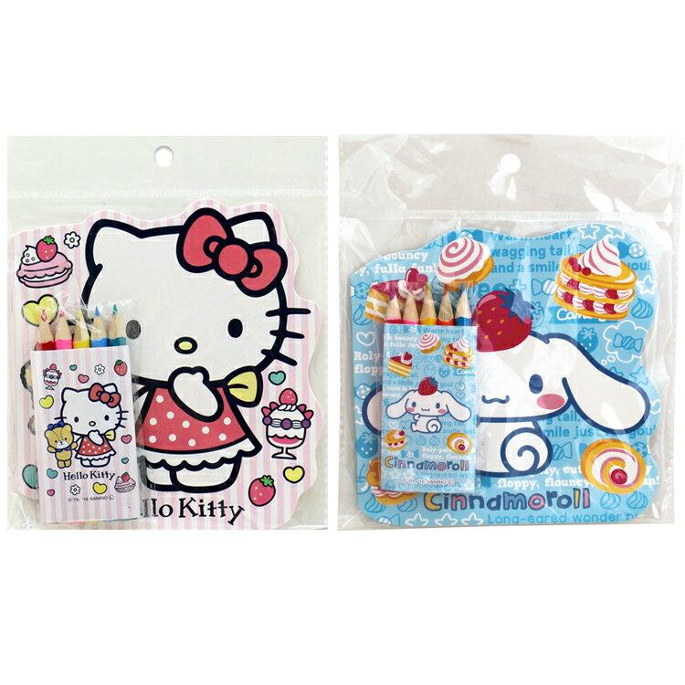 三麗鷗 Hello Kitty 凱蒂貓 大耳狗 著色本+色鉛筆 色鉛筆5入 畫畫本 畫筆 繪畫本 日本進口正版 160300