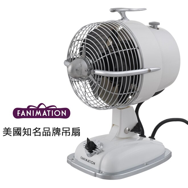 <br/><br/>  [top fan] Fanimation Urbanjet 7英吋桌扇(FP7958MI)牛奶白色<br/><br/>