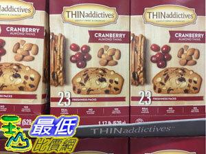 [106限時限量促銷] COSCO THIN ADDICTIVES CRANBERRY ALMOND COOKIE 蔓越莓杏仁脆餅529公克 C223990