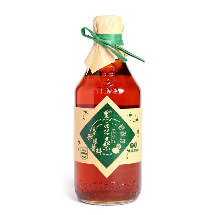 《小瓢蟲生機坊》黑豆桑 - 天然手工檸檬淳 550ml/瓶 調味品