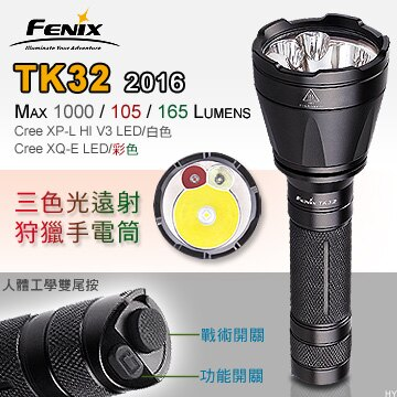 Fenix   TK32 2016 三色光遠射狩獵手電筒