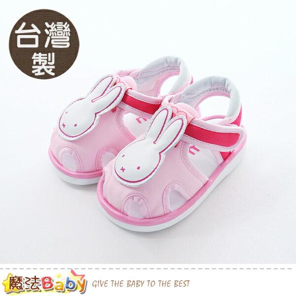 寶寶鞋台灣製米飛兔授權正版幼兒嗶嗶鞋魔法Baby~sk0456