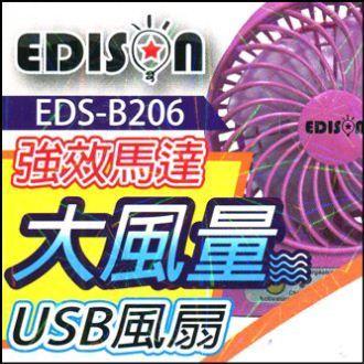 【珍昕】 強效馬達大風量USB風扇 3色 / 粉.藍.黑(10.5x14.5x3.7cm) /小型風扇/電風扇/涼夏