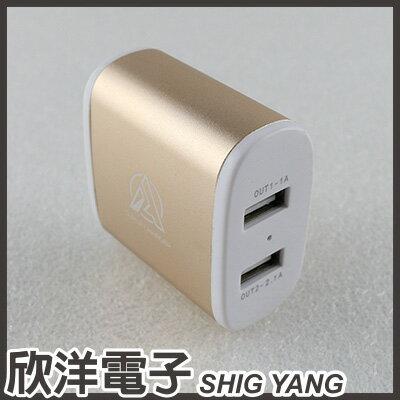 <br/><br/>  ※ 欣洋電子 ※ 5V/3.4A 鋁合金 USB 雙孔平板/手機充電器(FB-002-23)<br/><br/>