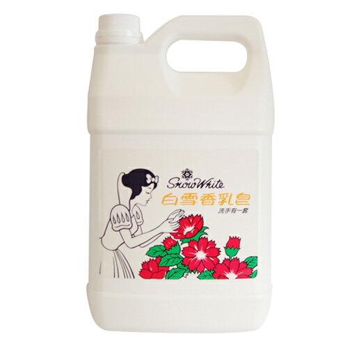 【白雪 洗手乳】白雪香乳皂洗手乳4000g (4瓶/箱)