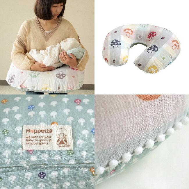 日本 Hoppetta 蘑菇多用途授乳枕 總公司代理貨 1