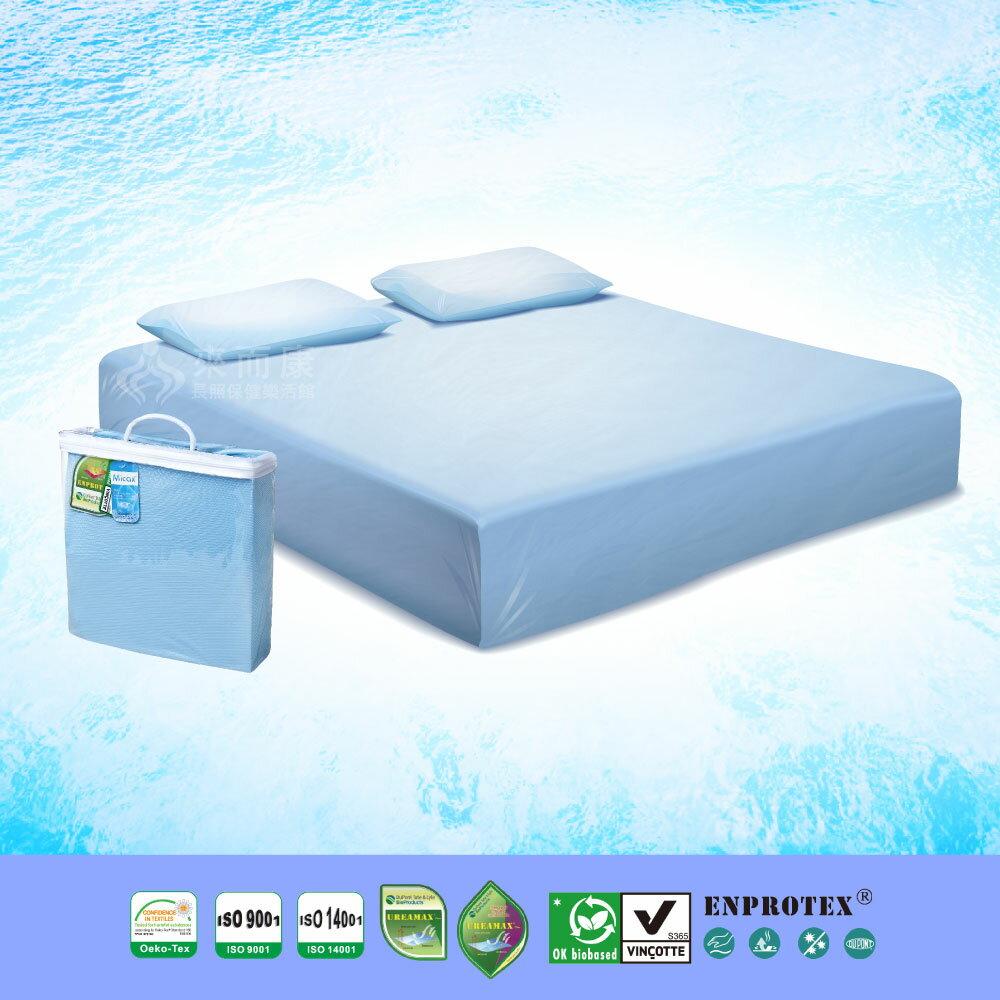 淳碩 涼感防水床包組 雙人加大版 涼感、防水、防螨、防靜電