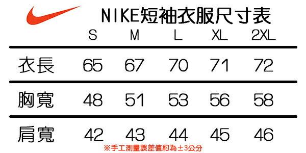 Shoestw【AR6028-010】NIKE 短袖 T恤 短袖上衣 棉質 DRI FIT 黑色 白紅LOGO 5