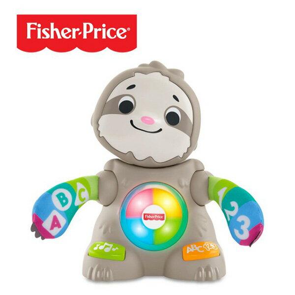 Fisher-Price 費雪 LINKIMALS聲光互動小樹懶【悅兒園婦幼生活館】