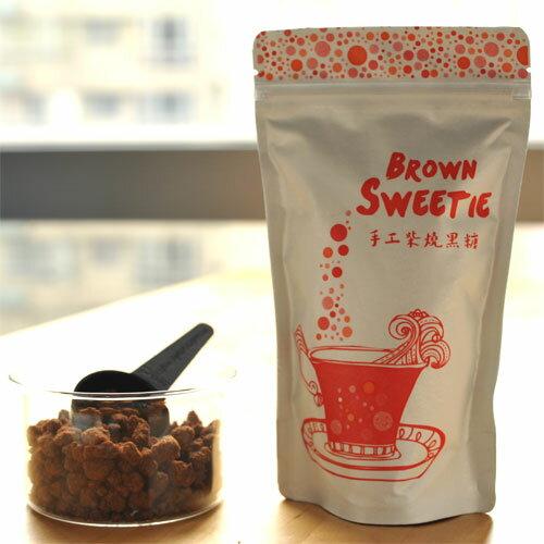 【食在加分】Brown Sweetie 手工柴燒黑糖立袋/250g 0