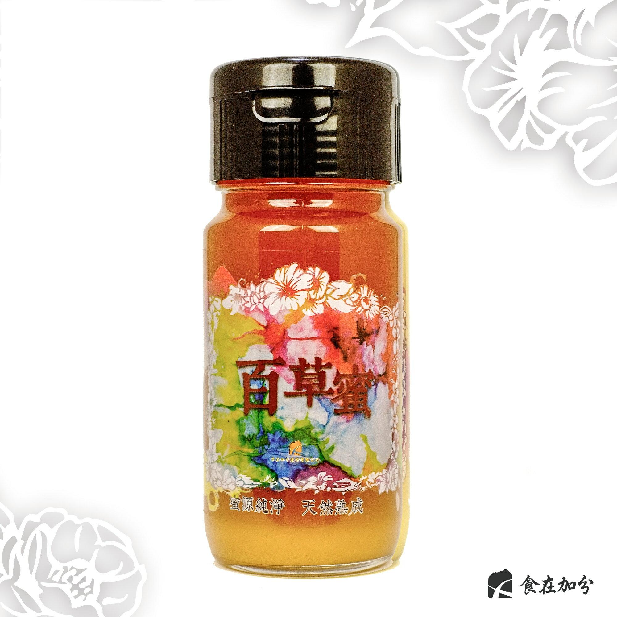 【食在加分】百草蜜  ~ 蜜源純淨 天然熟成 ~ / 750g 0