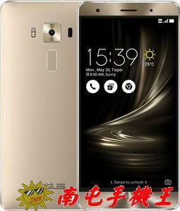 =南屯手機王=ASUSZenFone3Deluxe5.5吋智慧型手機銀色ZS550KL宅配免運費