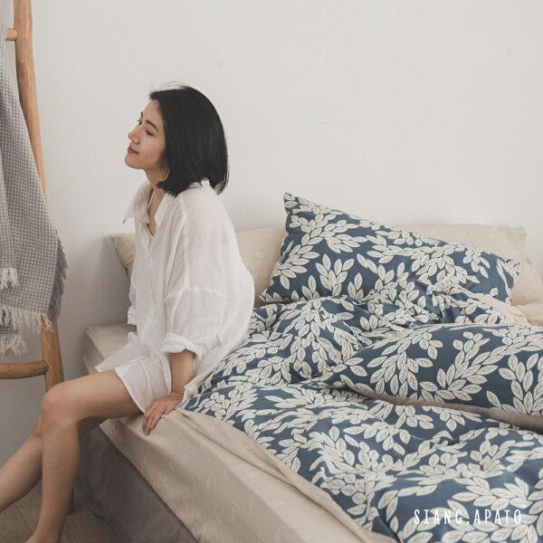 床包組-單人【莫吉托】ikea風格100%精梳棉純棉翔仔居家
