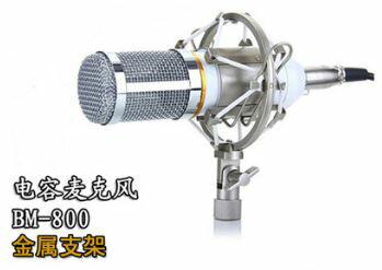【省錢博士】專業錄音麥克風  /  粉  /  白  /  黑  3色 - 限時優惠好康折扣