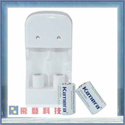 【隨身充電組】Kamera For CR2 CR123 充電組 MU 123