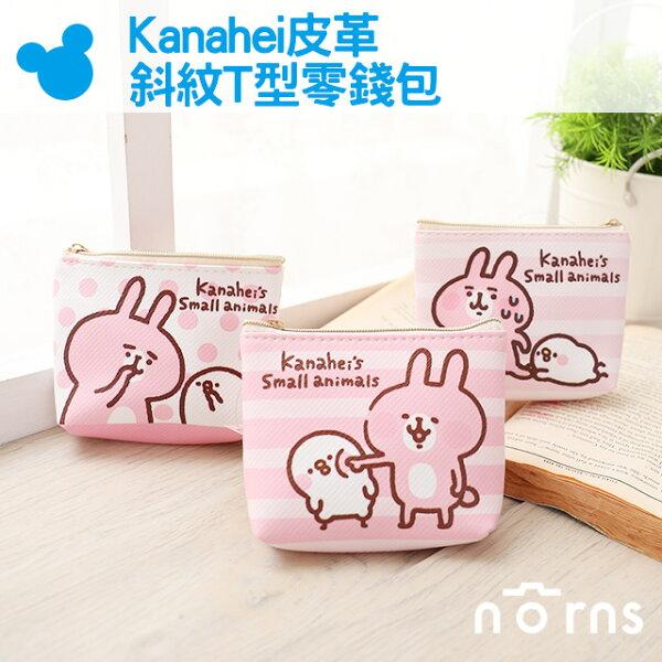 NORNS【Kanahei皮革斜紋T型零錢包】卡娜赫拉正版P助粉紅兔兔包包船型小錢包