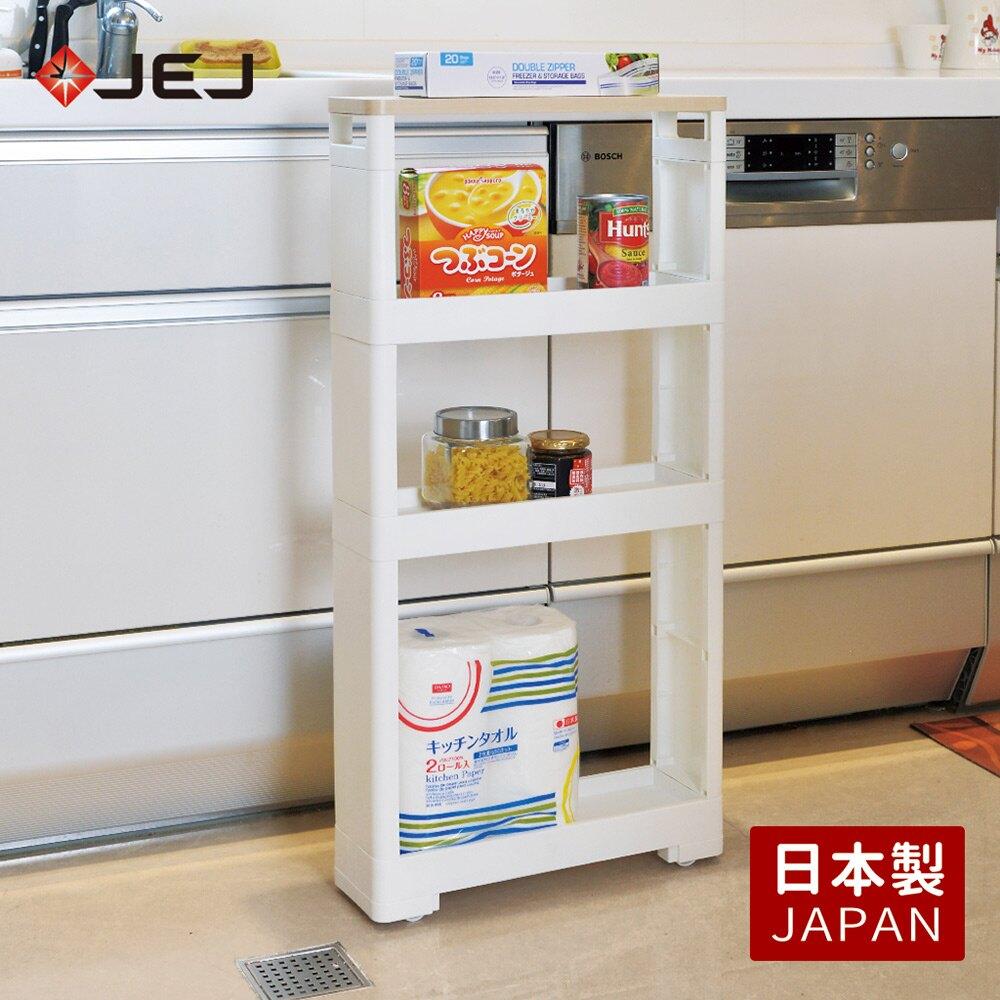 日本製 JEJ移動式木質頂板收納隙縫架-12CM寬 - 限時優惠好康折扣