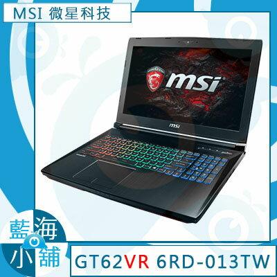 MSI微星GT62VR 6RD(Dominator)-013TW電競 15.6吋筆記型電腦 (GTX1060 i7-6700 256G SSD) ★活動★